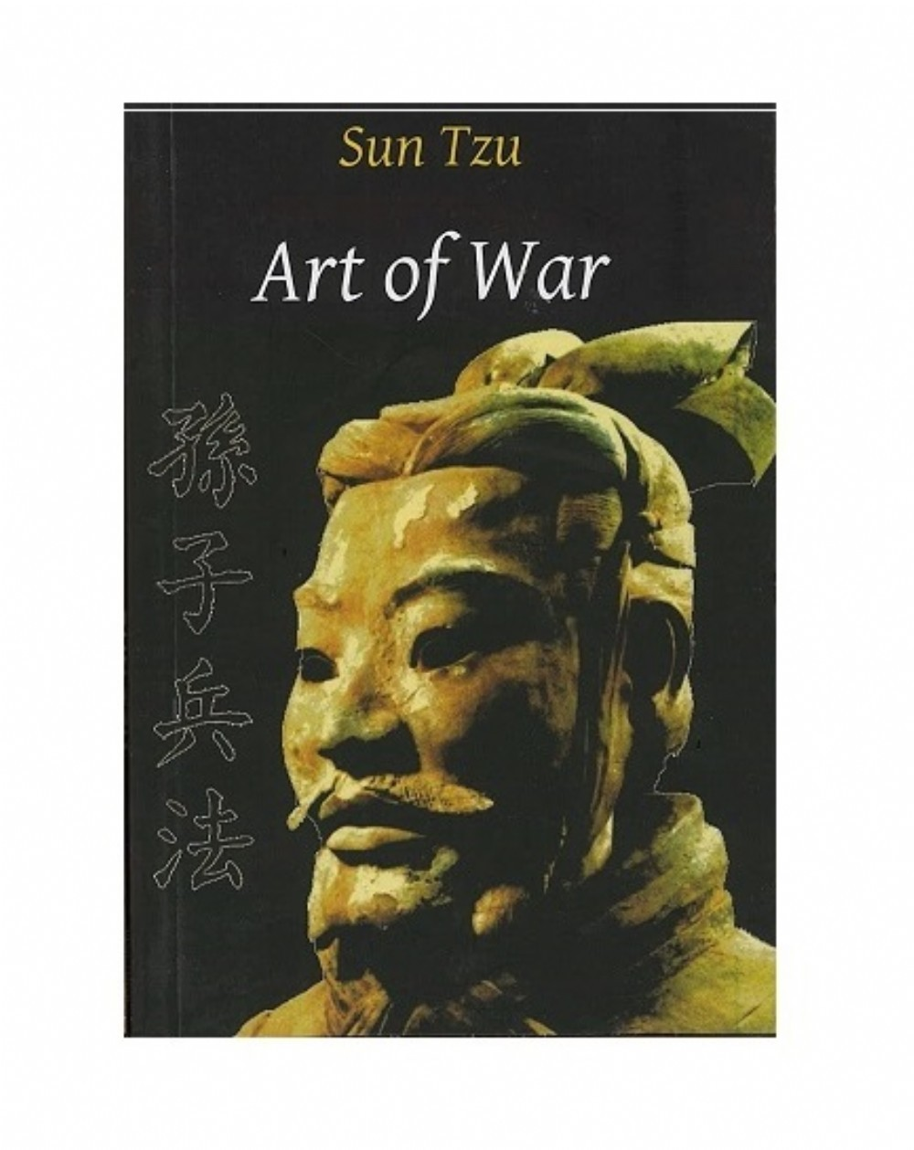essay on sun tzu art of war View this research paper on art of war by sun tzu what are the main points of the art of war by sun tsu.